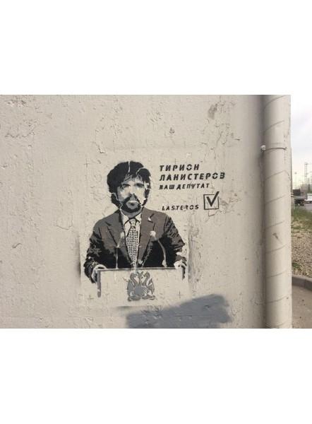 Леонид Колюжный